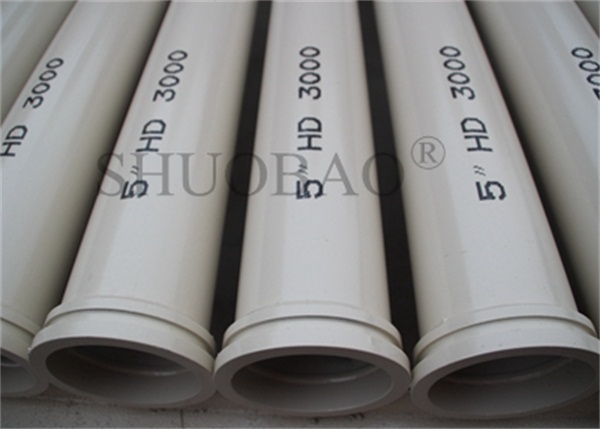 Concrete Pump Pipe  DN125x5.0x3m, HD flange